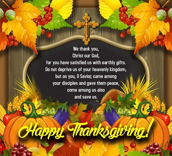 foto de Archpastoral Message for 2016 Thanksgiving Day | Ukrainian ...