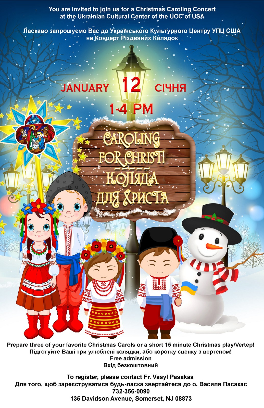 Orthodox Christmas 2019.12 January 2019 Annual Caroling For Christ Ukrainian