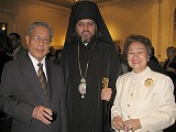 His Grace Bishop Daniel with the Permanent Representative of the Republic of the Philippines to the United Nations His Excellency Hilario G. Davide, Jr. and Mrs. Gigi P. Davide.