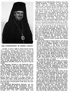 UOW - Article about the Consecration of Bishop Antony