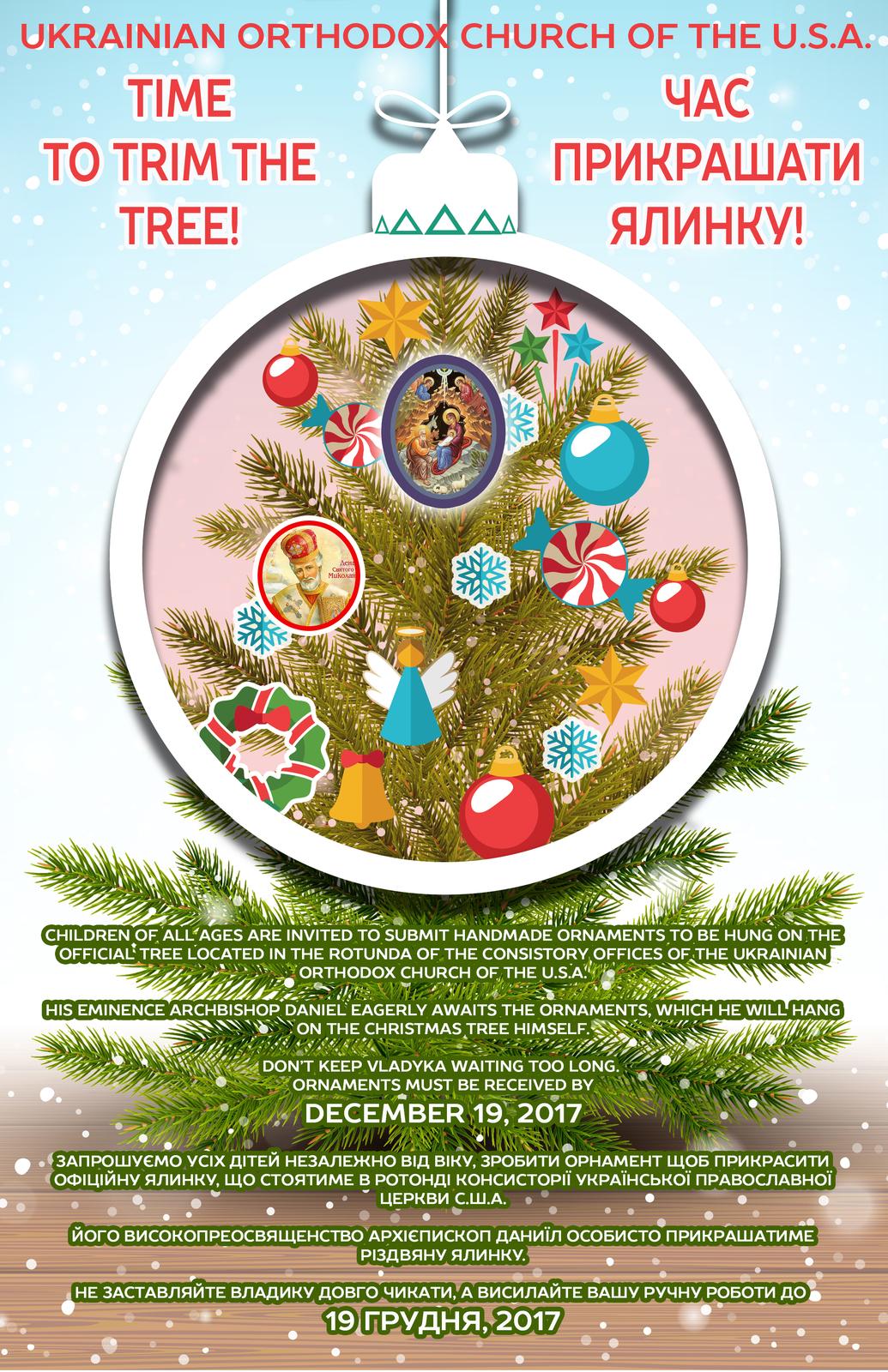 Ukrainian Orthodox Church Of The Usa Christmas Ornaments For The