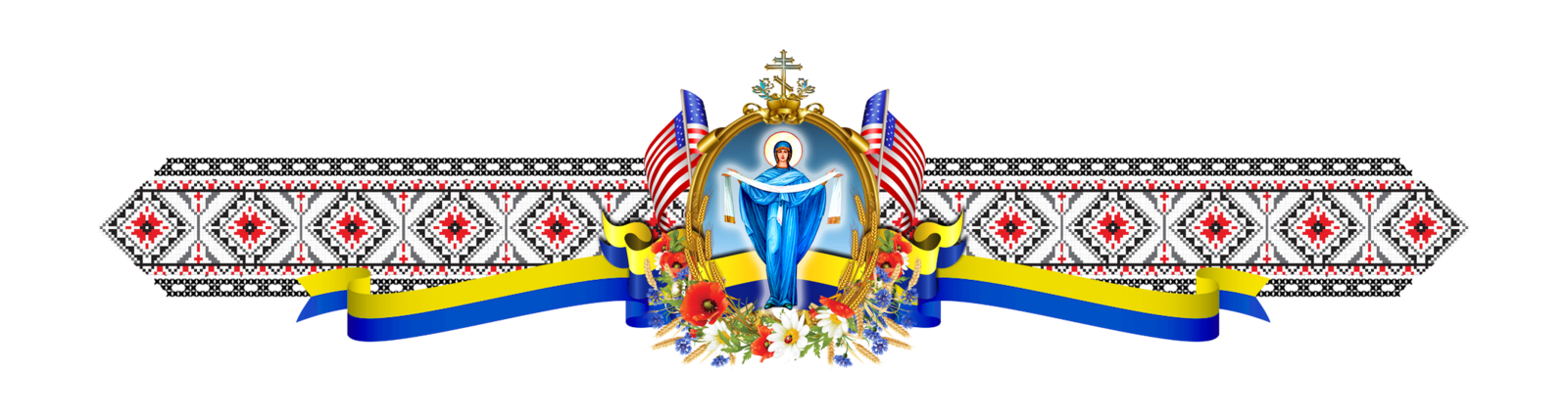 Ukrainian Orthodox Church Of The Usa World Wide Synchronized