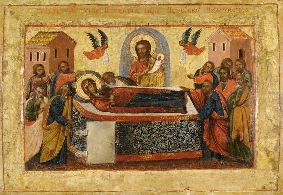 Ukrainian Orthodox Church of the USA - DORMITION FAST: Why a
