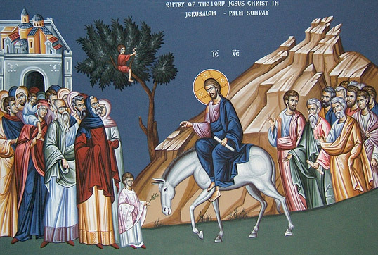 Урочистий в'їзд Ісуса до Єрусалиму   Ukrainian Orthodox Church of the USA