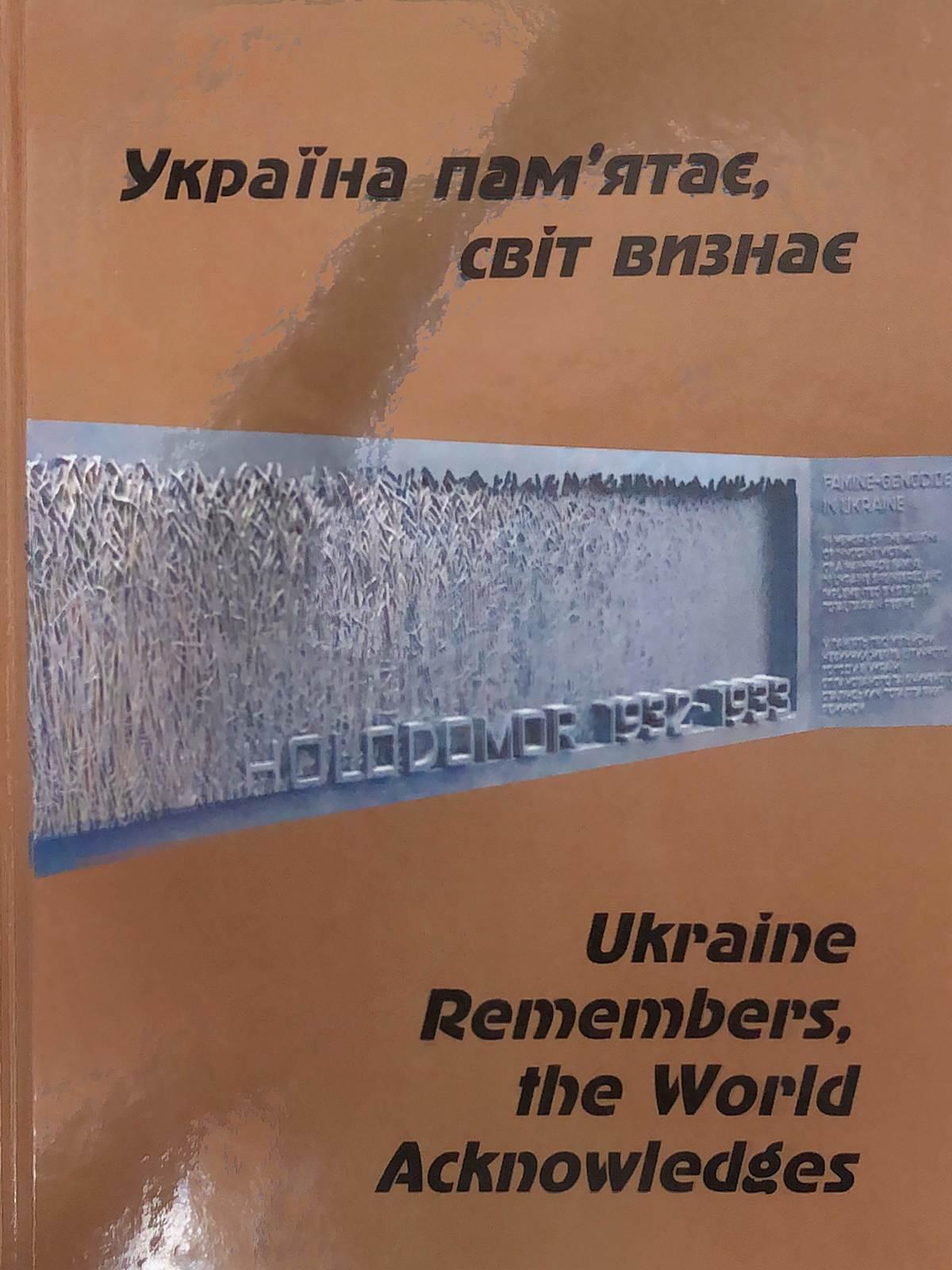 22652c4fcf31 Ukrainian Orthodox Church of the USA - Ukrainian Literature