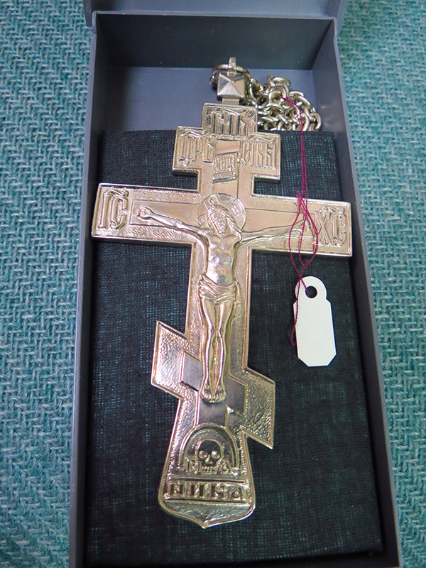 Ukrainian Orthodox Church Of The Usa Pectoral Cross