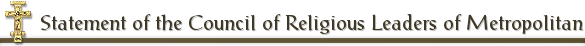 Statement of the Council of Religious Leaders of Metropolitan Chicago